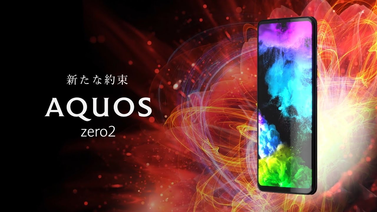 Sharp Aquos Zero 2 - display with 240 Hz refresh rate and SD 855 SoC